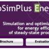 ProSimPlus Energy