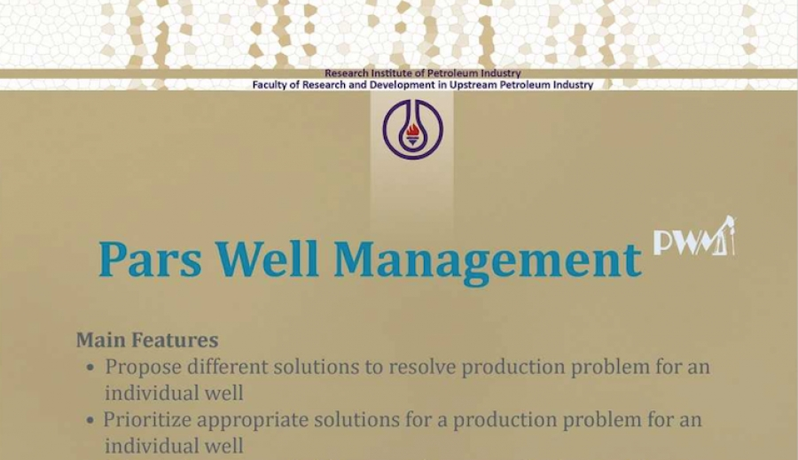 Pars Well Management (PWM)